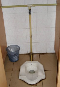 An example of a Chinese toilet